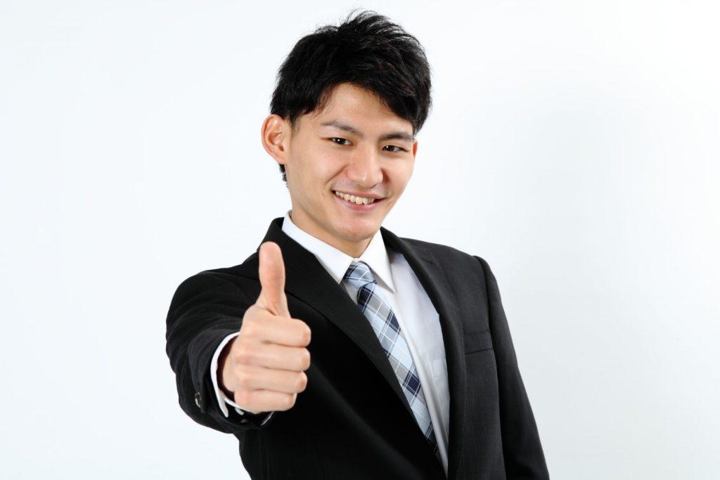 【男性の婚活】収入に自信がある男性の婚活のポイント