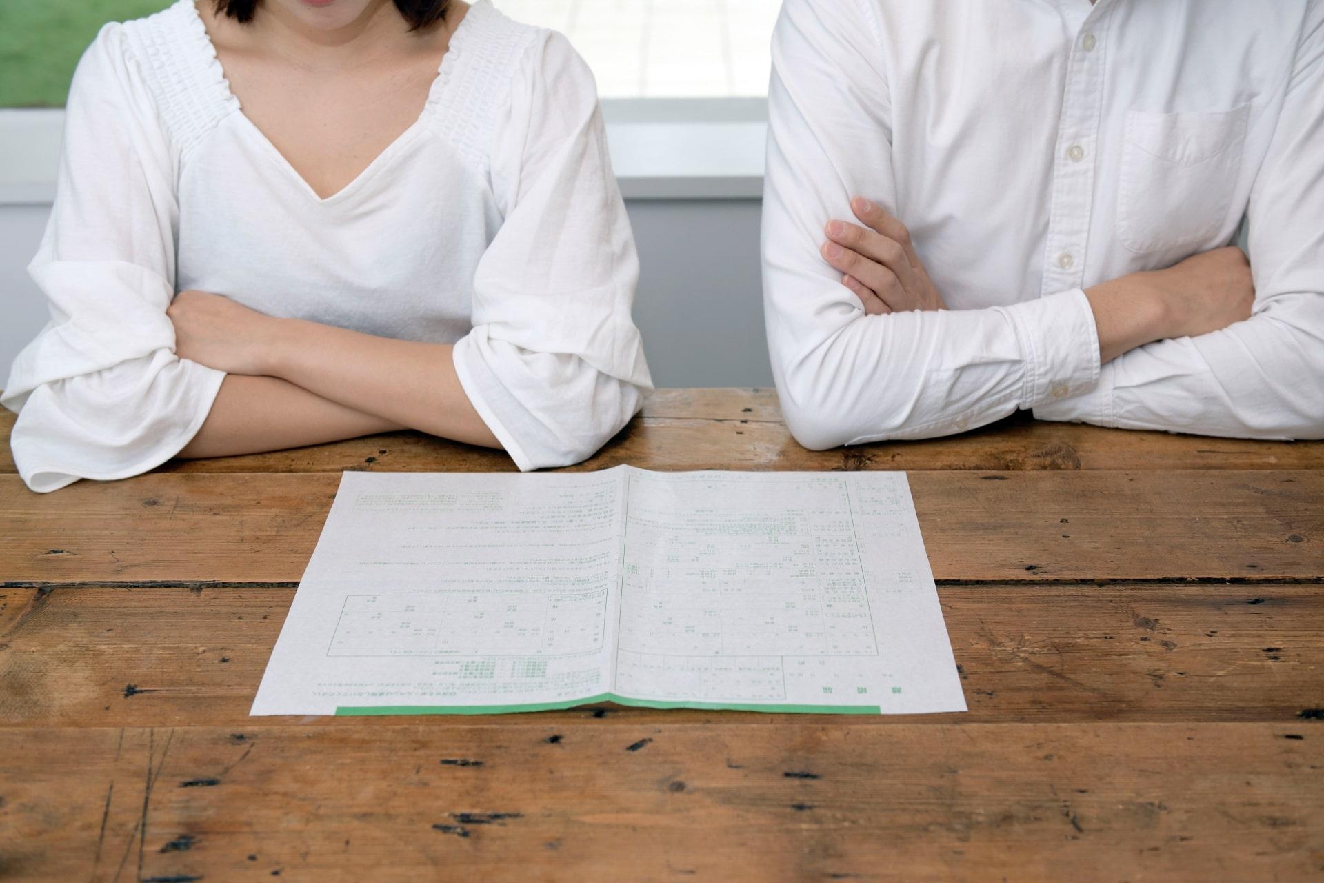 【離婚】離婚の方法ってどんな方法があるの?