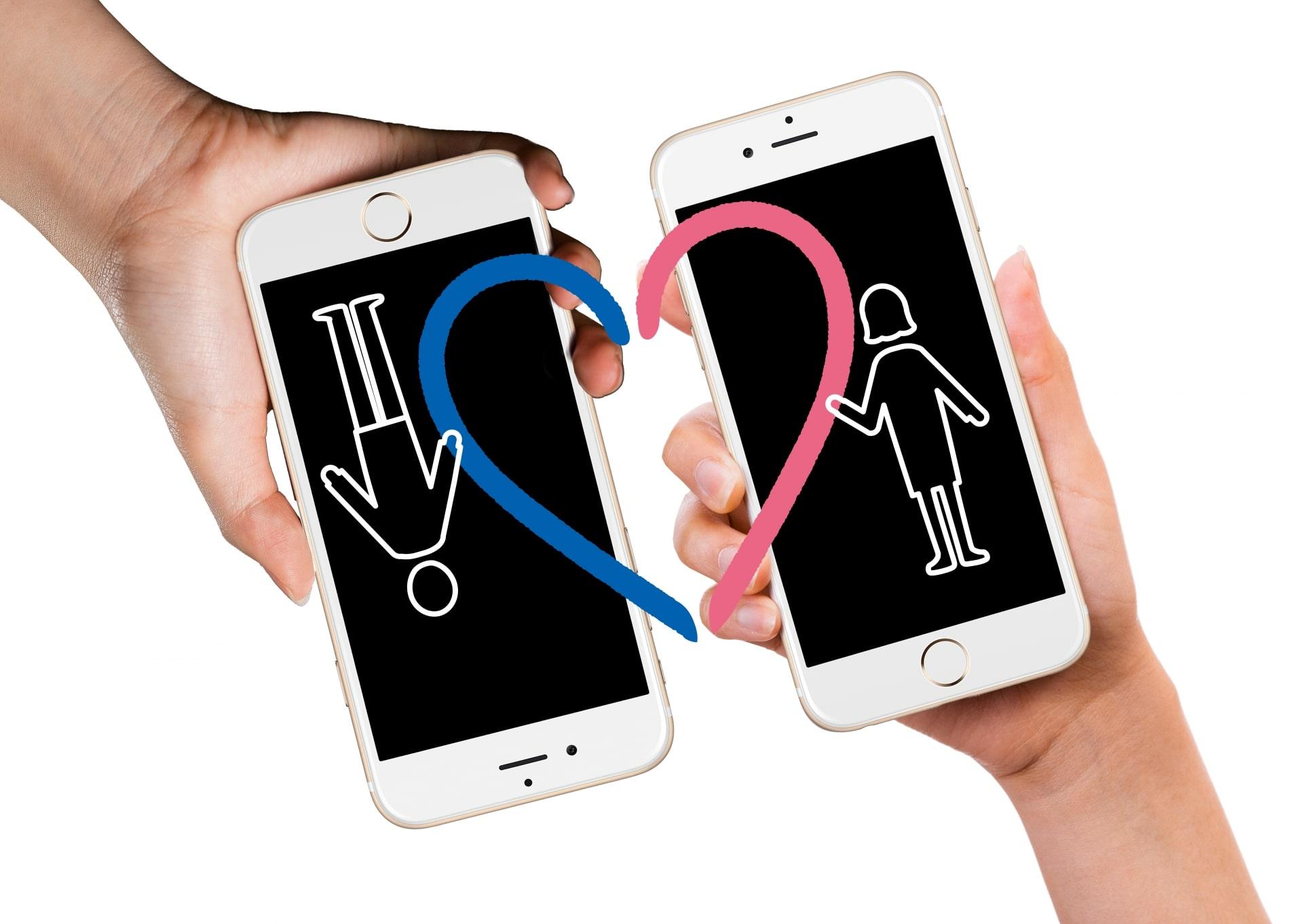 【婚活】データマッチング婚活を成功させる方法