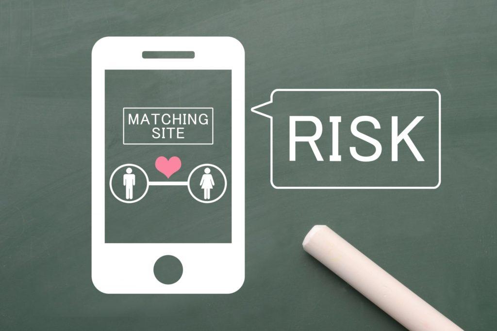 【アプリ型の婚活】アプリ型の婚活のデメリットをご紹介