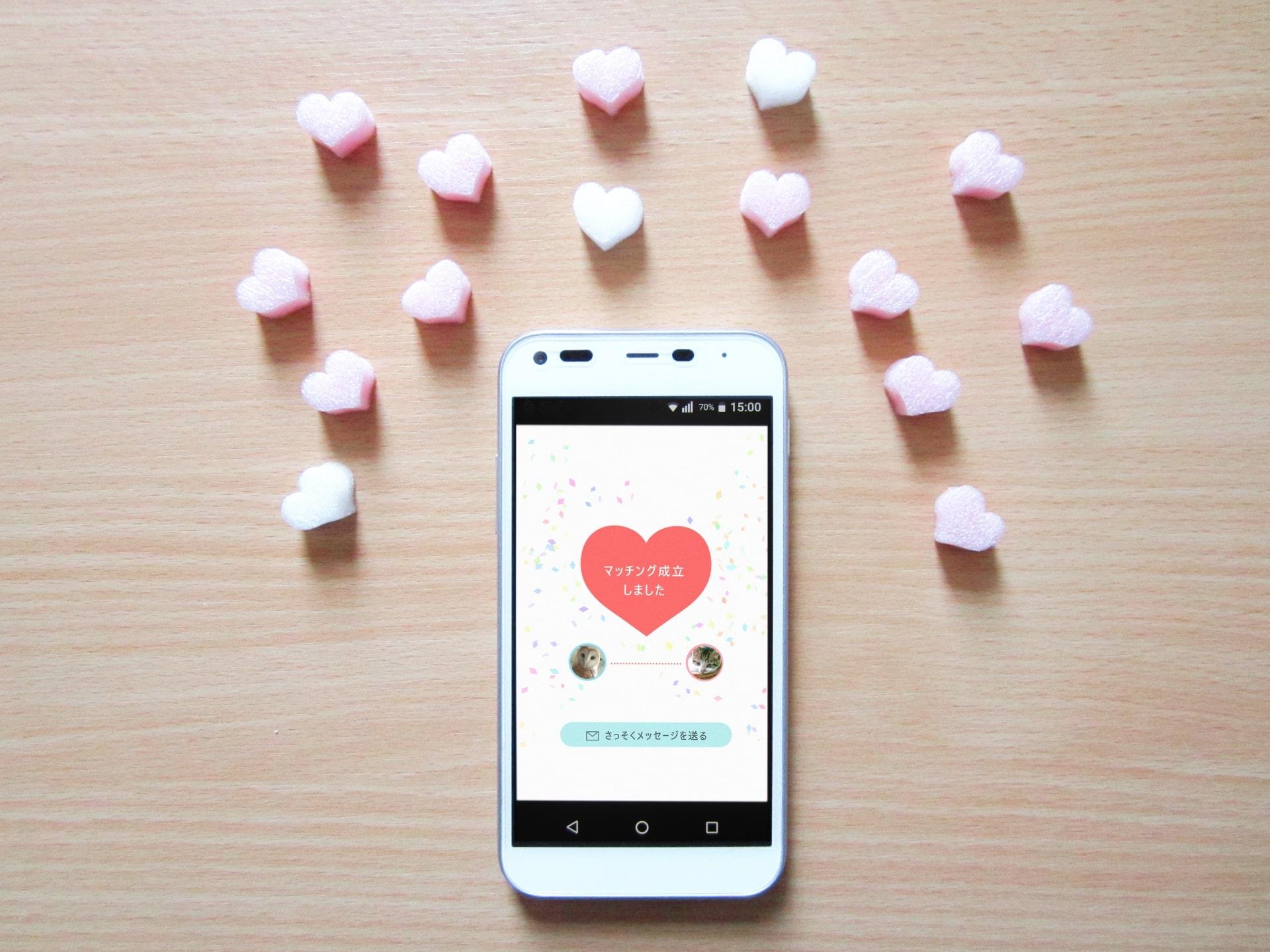 【婚活】アプリ型の婚活を成功させる方法