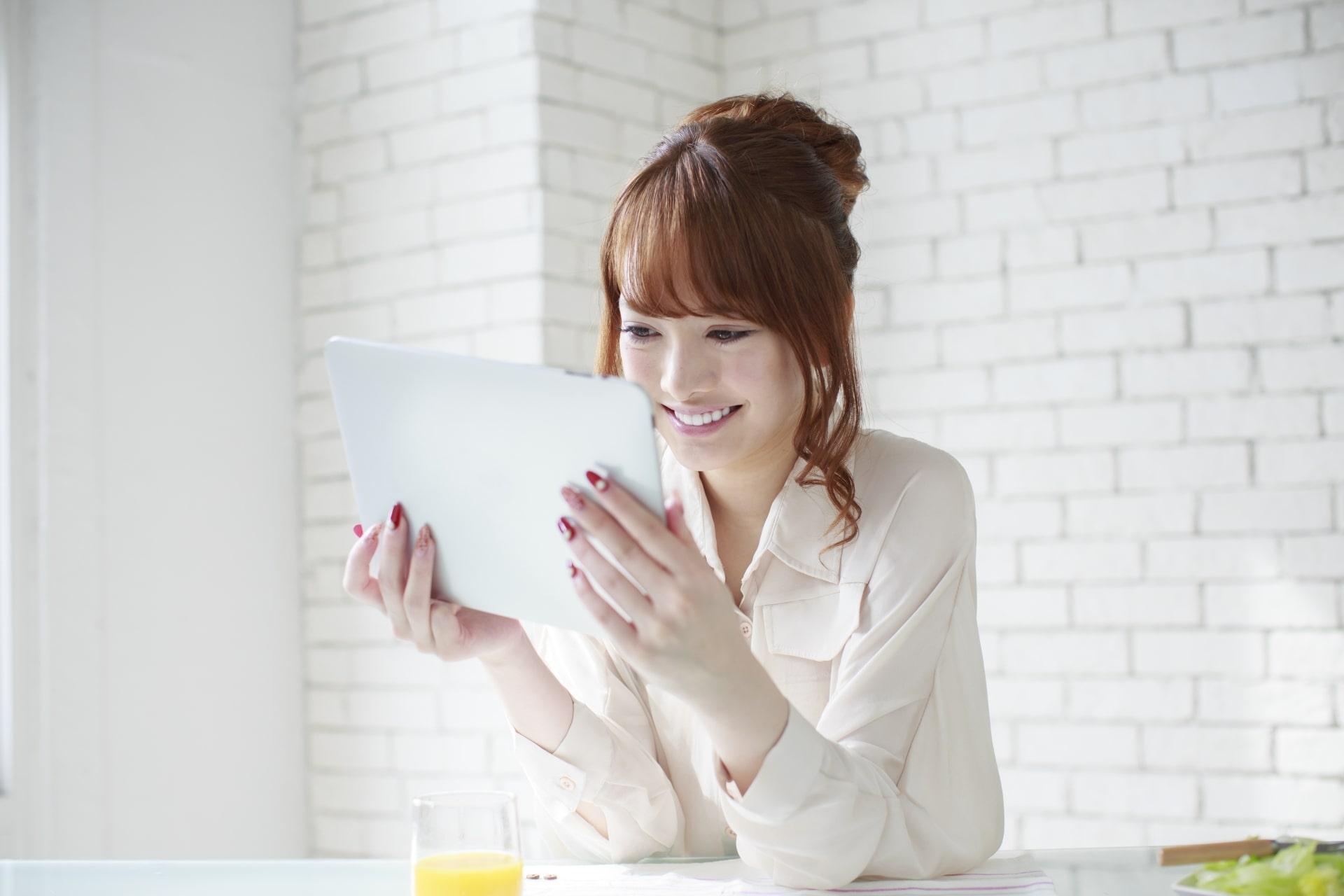 【婚活】婚活サイトで効率的に婚活をする